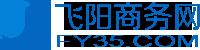 飞阳商务网Logo